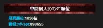 140414 中間