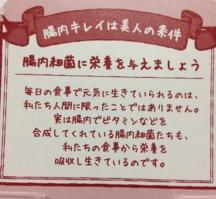 fc2blog_20140522160157160.jpg