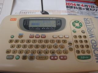 DSC03004.jpg