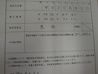 DSC03005.jpg