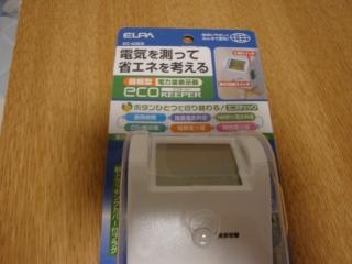 DSC03439.jpg