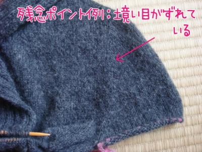 robe02_02.jpg