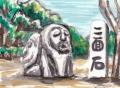 3二面石橘寺