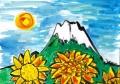 1片岡球子 富士山 (2)
