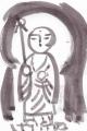 6地蔵菩薩