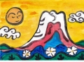 4片岡球子風 富士山 (2)