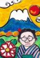 4片岡球子 作品 (6)