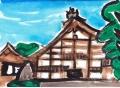 3京都三十六景天龍寺