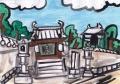 帯解寺山門