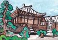 4帯解寺本堂