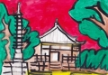5帯解寺十三重の塔