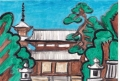 3法隆寺中門