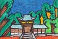 3矢田坐久志玉比古神社