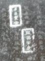 P1290241.jpg