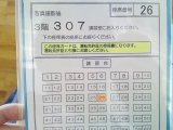 SN4O2210.jpg