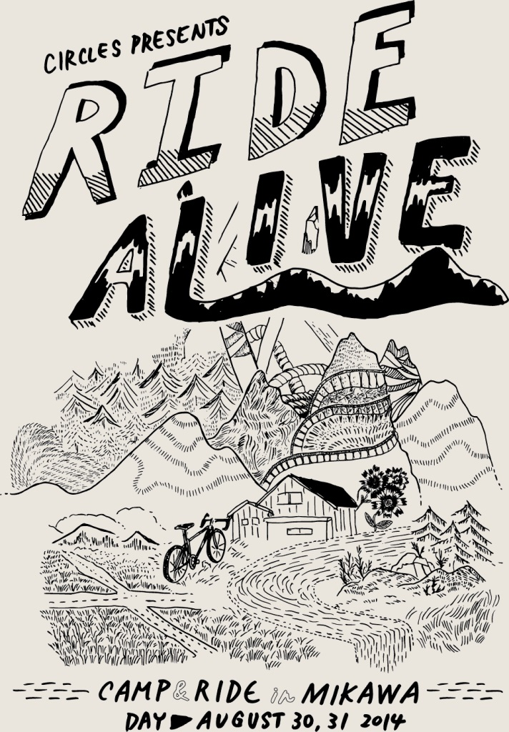 ride-alive-top2-712x1024.jpg