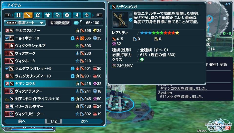 2014-03-08-232420.jpg