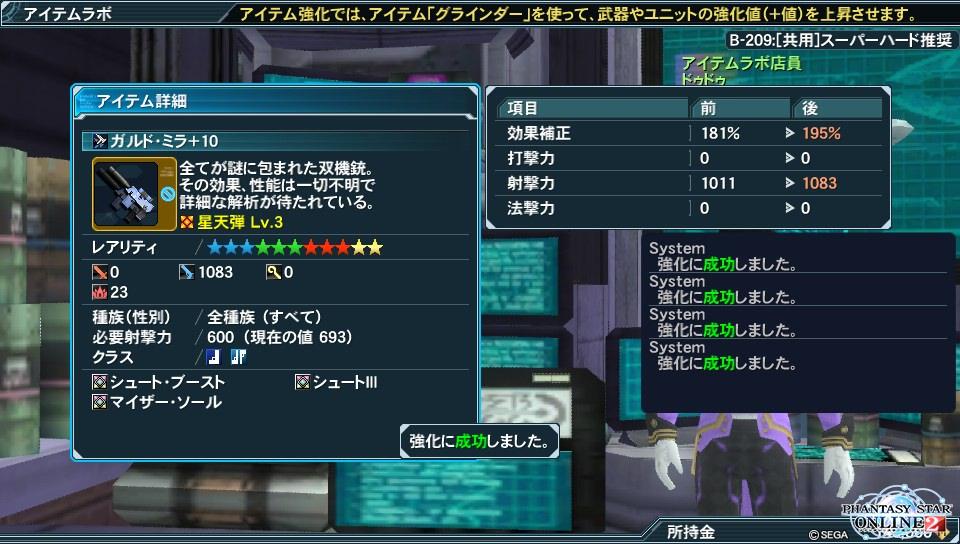 2014-03-12-200035.jpg