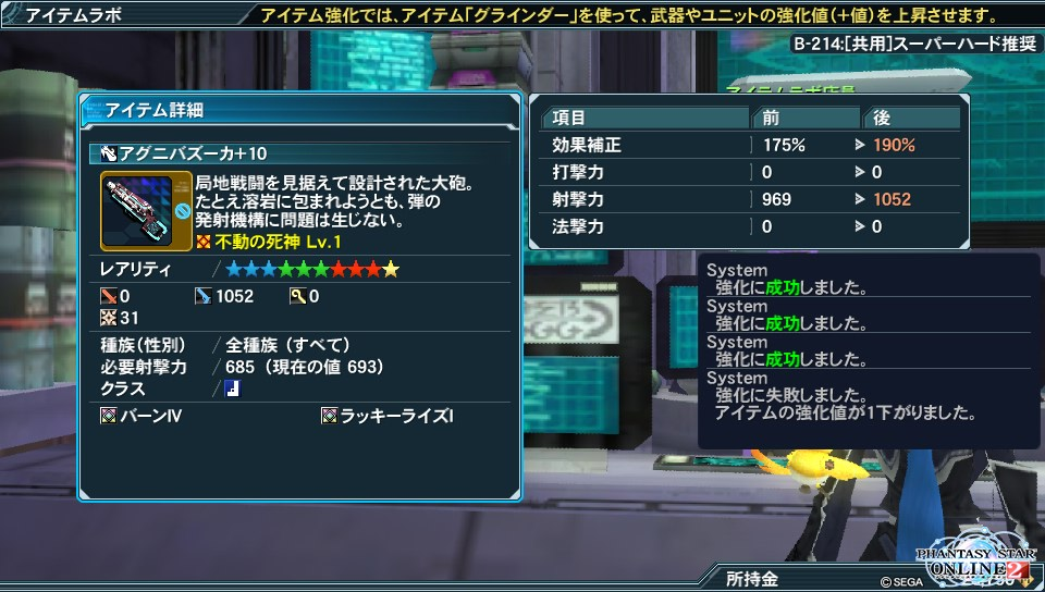 2014-03-12-203438.jpg