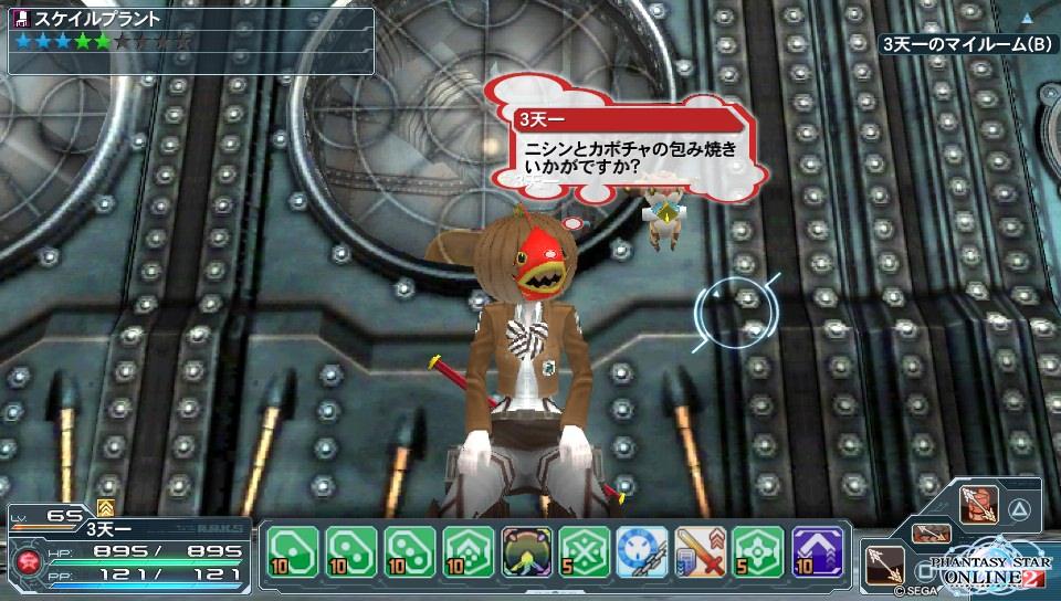 2014-04-01-232035.jpg
