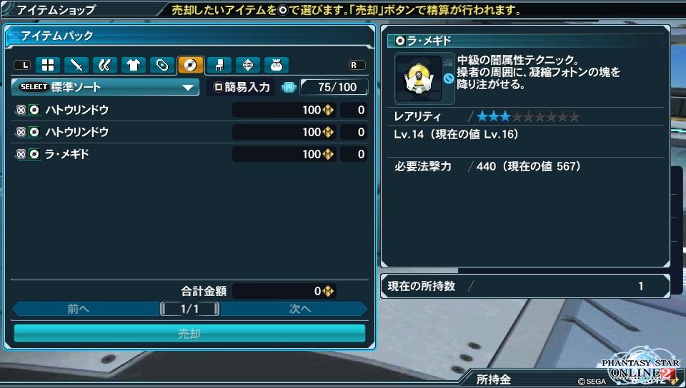 2014-04-02-231211.jpg