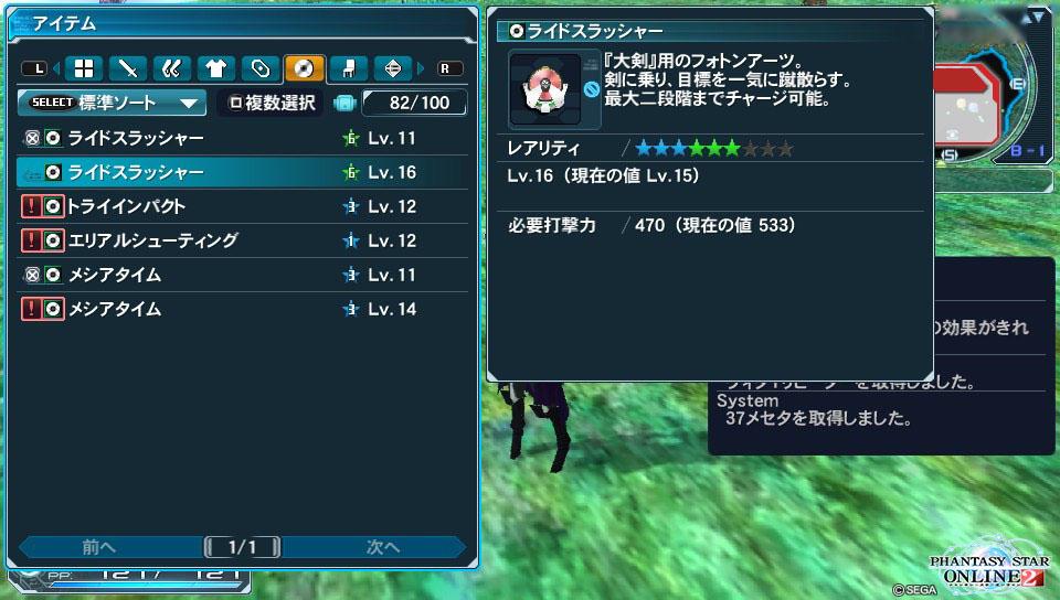 2014-04-03-213504.jpg