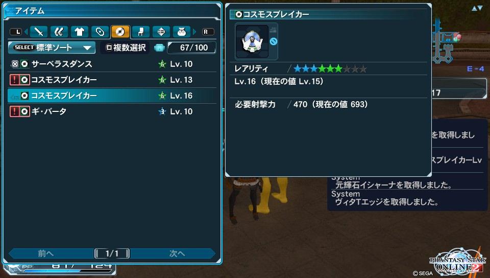 2014-04-10-205042.jpg