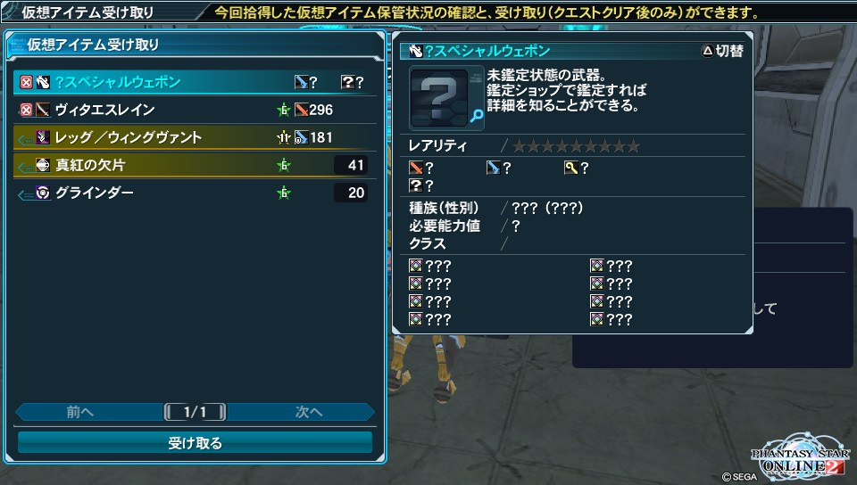 2014-04-20-222810.jpg