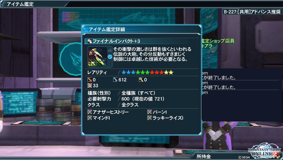 2014-04-20-225007.jpg