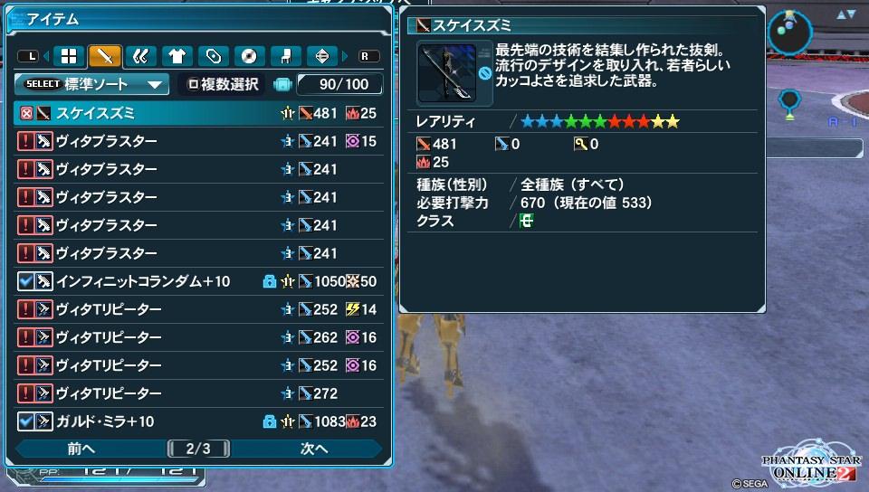 2014-04-21-214929.jpg