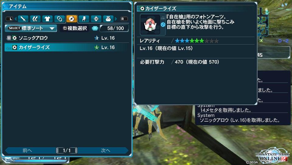 2014-04-22-220752.jpg