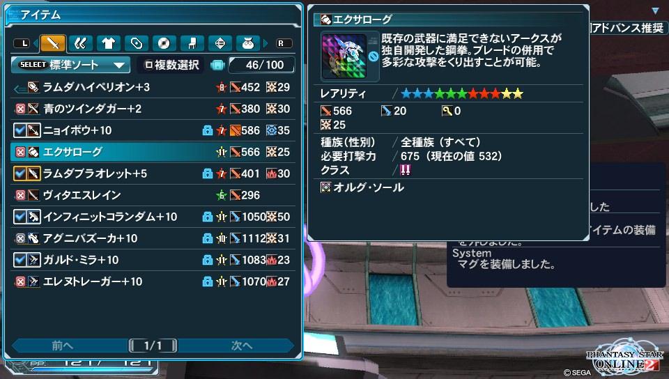 2014-04-24-210704.jpg