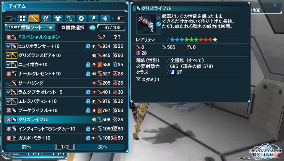 2014-07-01-210224.jpg