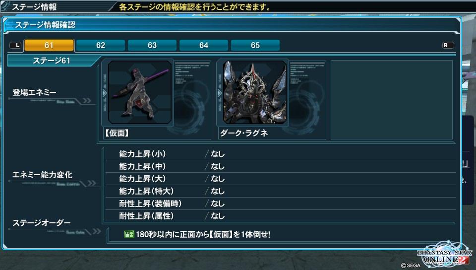 2014-07-12-215042.jpg