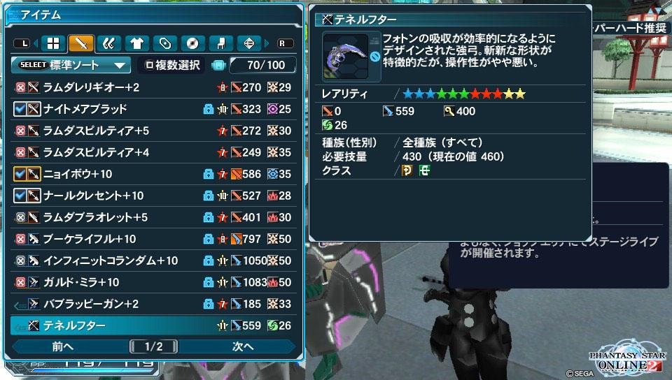 2014-07-24-205805.jpg