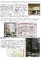 竹下ユキ秋の関西2014B