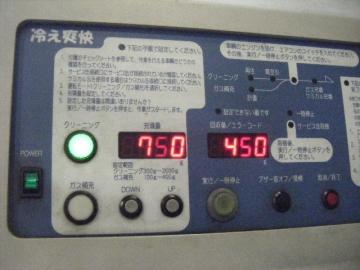 DSCF5880.jpg