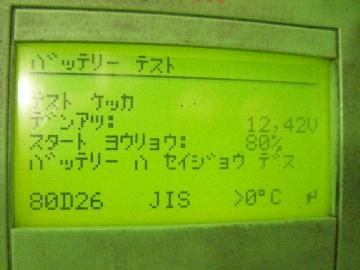 DSCF5995.jpg