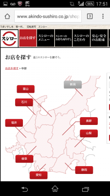 Screenshot_2014-09-08-17-51-53.png