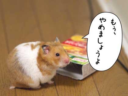 うんざり4