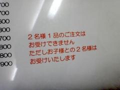02kanidon01.jpg