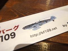 bf10911.jpg