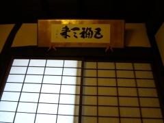 buaiso12.jpg