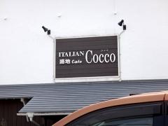 cocco102.jpg