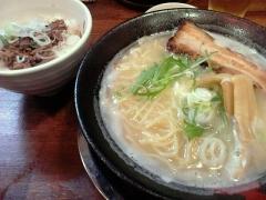 torinosuke105.jpg
