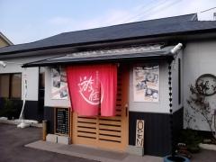 yukamo102.jpg
