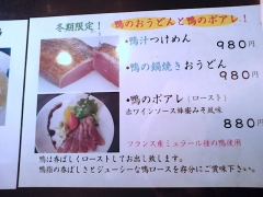 yukamo104.jpg
