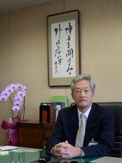 鳥取市教育長