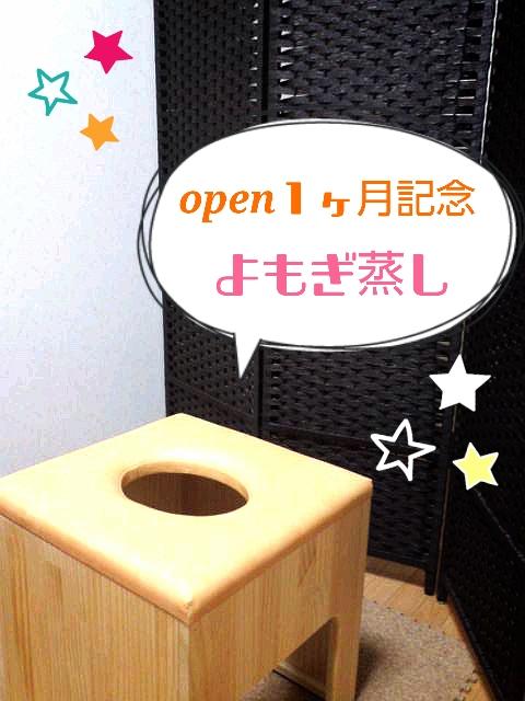 moblog_915e815b.jpg