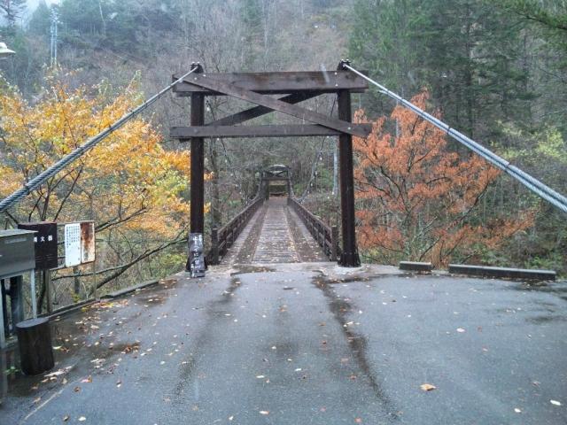 山水観湯川荘の吊橋 (4)